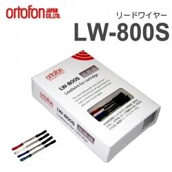 Kabelki do wkładki, Ortofon LW-800s