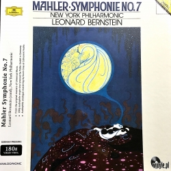 Mahler: Symphonie No. 7, 2LP BOX SET HQ 180g ANALOGHPONIC 2016
