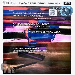 Prokofiev: Classical Symphony March and Sherzo, Ernest Ansermet L'Orchestre De La Suisse Romande, HQ180G SPEAKERS CORNER, 2014